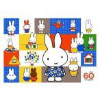 ミッフィー 500ピース ジグソーパズル ミッフィーコレクション(38x53cm) (06-040s)[エポック社]4977389060405