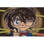 ジグソーパズル 1000ピース 名探偵コナン モザイクアート(50x75cm) 11-545s(エポック社)梱80cm