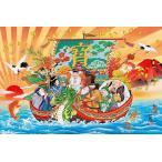 1000ピース ジグソーパズル めざせ! パズルの達人 開運七福神御宝船(50x75cm)  (11-562)[エポック社]4977389115624