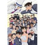 ・ジグソーパズル 1000ピース 名探偵コナン ドレスアップ(50x75cm)  11-571s(エポック社)梱80cm