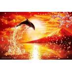 ジグソーパズル 1000ピース ジグソーパズル ラッセン スペクタクル フジ〜ワールドトラベル〜 【光るパズル】 (50x75cm) 13-031(エポック社)梱80cm