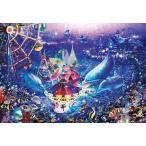 ジグソーパズル 1053ピース ラッセン ドルフィン イン ワンダーランド 世界最小 スーパースモールピース 光るパズル (26x38cm) 31-705(エポック社)梱60cm