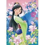 ジグソーパズル 108ピース ジグソーパズル ディズニー パズルデコレーション Mulan(ムーラン)-strong heart- (18.2x25.7cm) 72-024(エポック社)梱60cm