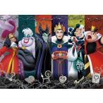 ジグソーパズル 500ピース ディズニー ヴィランズ Evil Darkness (38x53cm)  74-007(エポック社)梱60cm