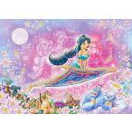 ジグソーパズル 500ピース ディズニー Exotic Romance -Jasmine-(エキゾチックロマンス-ジャスミン-) 【パズルデコレーション】(38x53cm)  74-010(エポック社