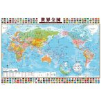 ビバリー 世界地図 73-173
