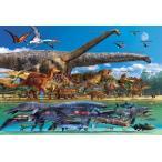 ・1000ピース 恐竜 大きさくらべ・ワールド(49×72cm) 61-431(ビバリー)梱80cm