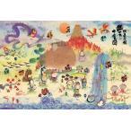・ジグソーパズル 1000ピースジグソーパズル 開運招福 十全図(49×72cm) 61-443(ビバリー)梱80cm