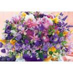 ・ジグソーパズル 1000ピース 花 フラワー 幸福を守る ラベンダーカラー マイクロピース (26x38cm) M61-704(ビバリー)梱60cm
