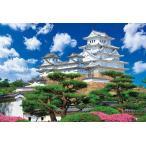 ・ジグソーパズル 2000ピース 姫路城 スモールピース(49×72cm)  S62-519(ビバリー)梱80cm