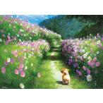 ・ジグソーパズル 600ピース ジグソーパズル 帰り道 Art by Taku Nagaoka (38x53cm) 66‐150 66-150(ビバリー)梱60cm(A999)