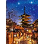 ・ジグソーパズル ビバリー 600ピース ジグソーパズル   日本風景(冬) 雪降る八坂の塔 (38×53cm)  66-152 66-152(ビバリー)梱60cm