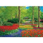 ・ジグソーパズル ビバリー 600ピース ジグソーパズル キューケンホフ公園(38×53cm)66-180 66-180(ビバリー)梱60cm(A999)