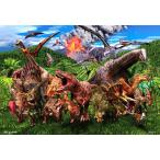 150ピース ジグソーパズル 大恐竜ワールド ラージピース 26 38cm