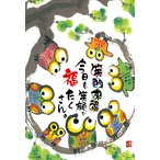 ・ジグソーパズル 150ピース 御木幽石 笑顔福ろう ラージピース(38×26cm) L74-182(ビバリー)梱60cm