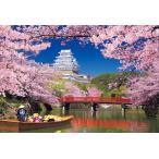 ・ジグソーパズル 1000ピースジグソーパズル 桜彩る姫路城 マイクロピース(26×38cm) M81-587(ビバリー)梱60cm