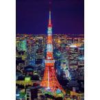 ・ジグソーパズル 300ピースジグソーパズル 東京タワー(26×38cm) 93-151(ビバリー)梱60cm