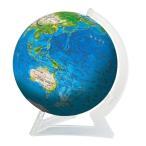 ジグソーパズル 240ピース 3D球体パズル ブルーアース−地球儀− 2024-121(やのまん)梱80cm