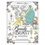 ジグソーパズル プチ2ライト Disney 美女と野獣 魔法にかけられて 300ピース (42-41) (42-41)[やのまん]4979817420416