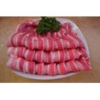 黒豚バラ 焼肉用 500g セット 国産 黒豚肉 使用 焼肉 BBQ バーベキュー 生姜焼き