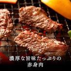 肉のあおやま 濃厚な旨み アメリカ産 味付き牛サガリ(ハラミ) 500g (焼肉 肉 焼き肉 バーベキュー BBQ バーベキューセット)