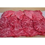 和牛焼肉用 カルビ 600g スライス セット 国産 黒毛和種 使用 焼肉 BBQ 牛肉