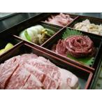国産和牛焼肉 焼肉用詰め合わせセット(4?5人前・たれ付き)
