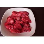 特選柔らか ハラミ 焼肉用 400g スライス セット 焼肉 BBQ 牛肉