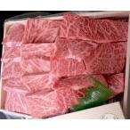 プレミア神戸牛焼肉セット (梅) 焼肉用