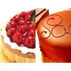 洋菓子店カサミンゴー 最高級洋菓子 ヴァルトベーレ木苺チョコレートケーキ&ザッハトルテ2種類お試しセット (誕生日プレート無し) 必ず日時指