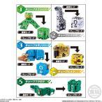 動物戦隊ジュウオウジャー ミニプラ 動物合体シリーズ06 キューブオクトパス&ジュウオウキューブウエポンEX - 2種セット