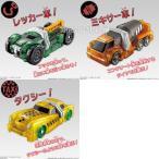 仮面ライダードライブ SGシフトカー2 - 3種セット