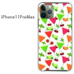 iPhone11ProMax ケース クリア カバー デザイン ゆうパケ送料無料 アイフォン スイーツ・さくらんぼ(白)/i11promax-pc-new1052