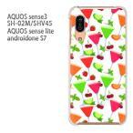 SH-02M SHV45 AQUOS sense3 androidoneS7 ケース ゆうパケ送料無料 ハード プリント 印刷 デザイン スイーツ・さくらんぼ(白)/sh02m-pc-new1052