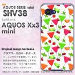 スマホケース SHV38 AQUOS Xx3 mini アクオス ハード 印刷 デザイン ゆうパケ送料無料 スイーツ・さくらんぼ(白)/shv38-pc-new1052