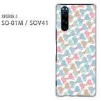 SO-01M SOV41 Xperia5 エクスペリア5 ハードケース デザイン ゆうパケ送料無料 リボン柄/so01m-M725