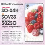 ハードケース 印刷 GALAXY S7 edge SC-02H au SCV33 デザイン ゆうパケ送料無料 ベリーショートケーキ(A)/so04h-M935