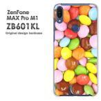 ゆうパケ送料無料 Zen FoneMAX Pro M1 ZB601KL   スイーツ・マーブルチョコ(ブラウン)/zb601kl-pc-ne186