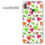 honor8X MAX ケース カバー ゆうパケ送料無料 HUAWEI honor8xMax スイーツ・さくらんぼ(白)/honor8xmax-pc-new1052