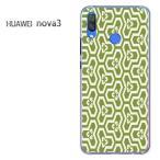 nova3  ケース カバー HUAWEI デザイン  ゆうパケ送料無料和柄(グリーン)/nova3-pc-new1219
