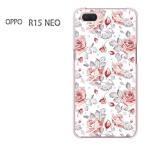 ゆうパケ送料無料 OPPO R15 NEO   花・バラ(ピンク)/r15neo-pc-ne012