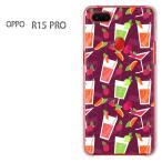 ゆうパケ送料無料 OPPO R15 PRO   スイーツ(紫)/r15pro-pc-ne126