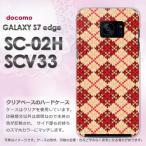 ゆうパケ送料無料 docomo GALAXY S7 edge SC-02H au SCV33  チェック・アーガイル(ベージュ)/sc02h-pc-new0904