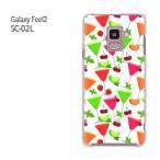 ゆうパケ送料無料 Galaxy Feel2 SC-02L ギャラクシー フィール2  スイーツ・さくらんぼ(白)/sc02l-pc-new1052