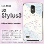 スタイラス3 LG Stylus3 DM便送料無料 ハードケース デザイン  パステル和柄/stylus3-M749