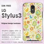 スタイラス3 LG Stylus3 DM便送料無料 ハードケース デザイン  パステルアニマル092/stylus3-PM092