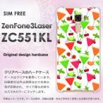 ゆうパケ送料無料 Zen Fone3 Laser ZC551KL  スイーツ・さくらんぼ(白)/zc551kl-pc-new1052