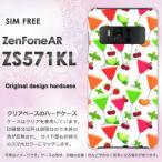 ゆうパケ送料無料 Zen FoneAR ZS571KL ゼンフォン  スイーツ・さくらんぼ(白)/zs571kl-pc-new1052