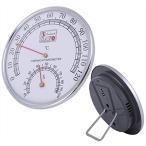 温湿度計 アナログ 自立式 湿度計 温度湿度計 サウナ レトロ 壁掛け (1個)
