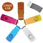 Uflatek 4 GB USBフラッシュメモリ 5個セット ポータブル フラッシュドライブ 回転式 2.0 USBスティック - ミックス